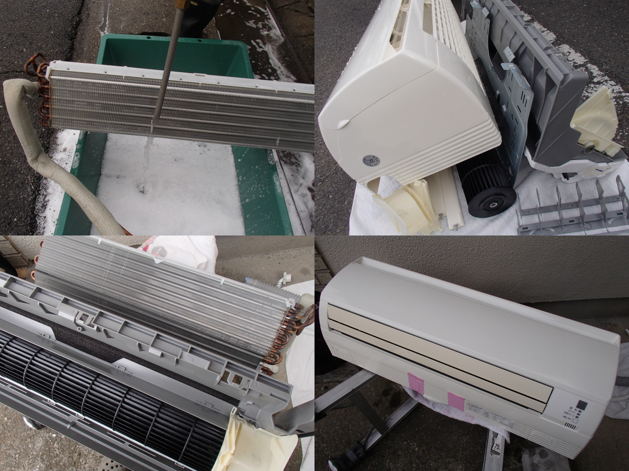 http://ajras.net/images/120329-aircon.jpg