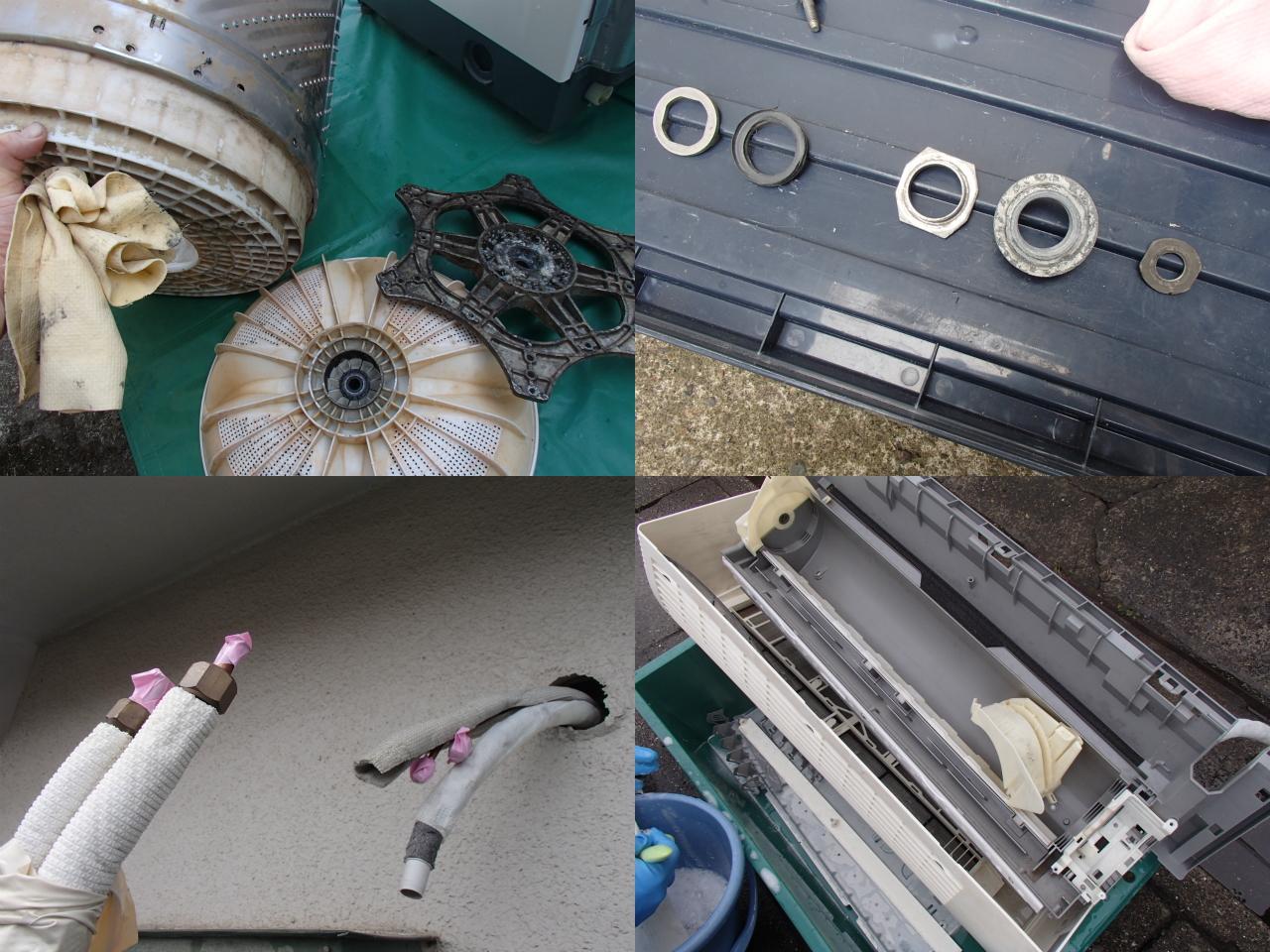 http://ajras.net/images/120329-washingmachine2.jpg