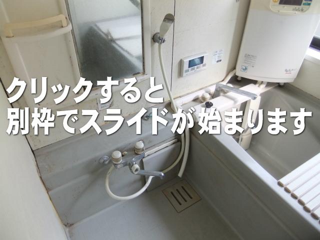 http://ajras.net/images/120330-renewal.jpg