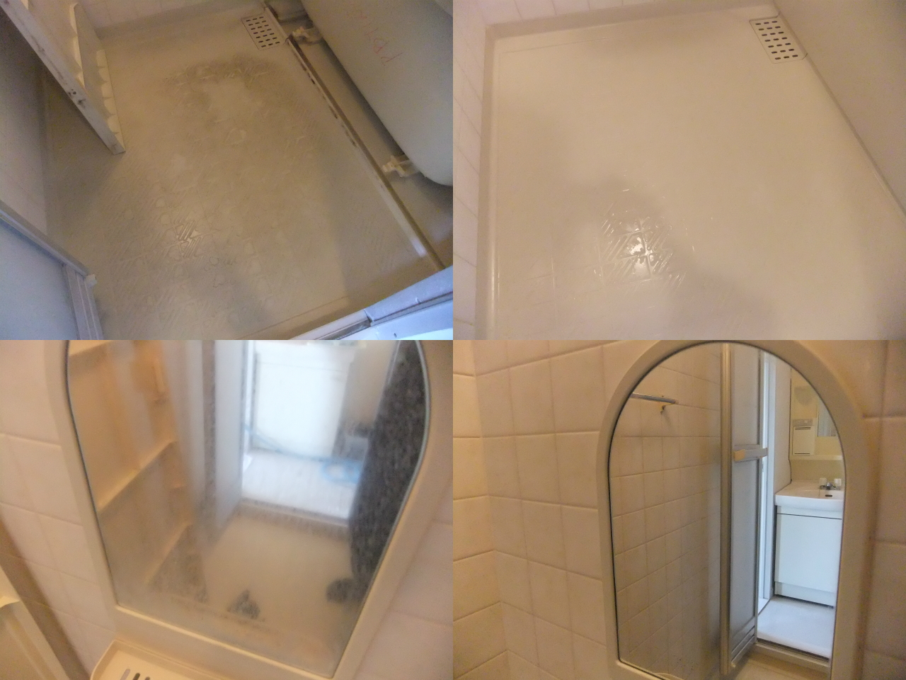 http://ajras.net/images/120402-bathroom.jpg