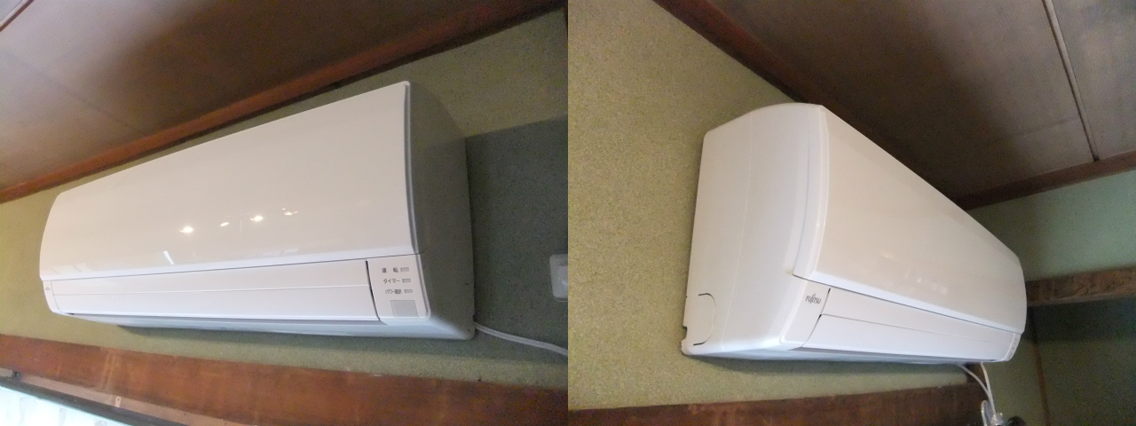 http://ajras.net/images/120425-aircon3.jpg