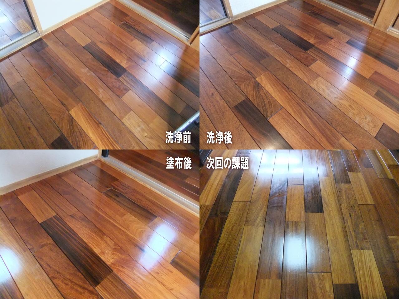 http://ajras.net/images/120430-aurowax.jpg