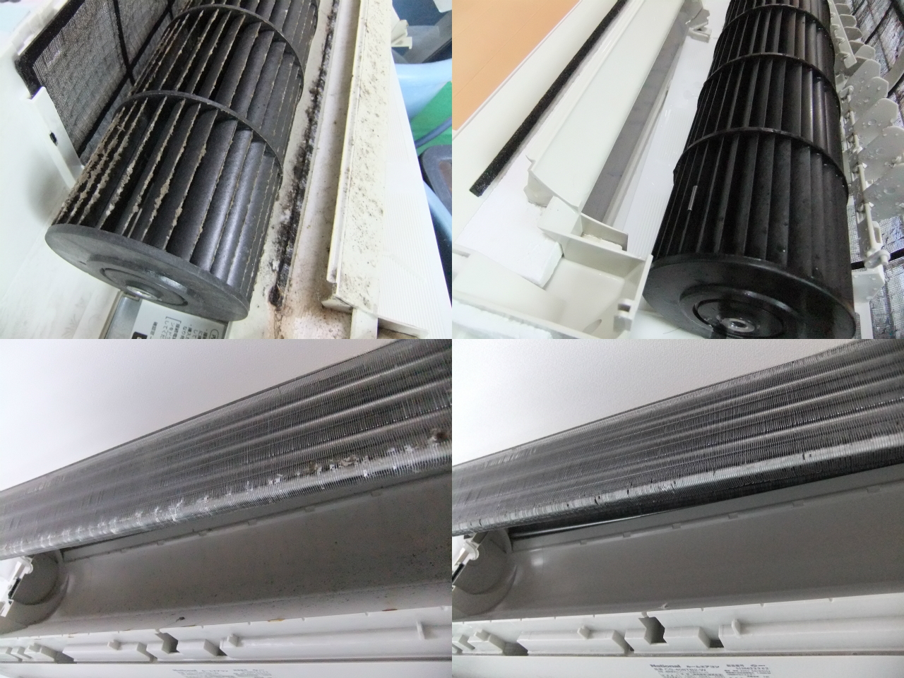 http://ajras.net/images/120503-aircon1.jpg