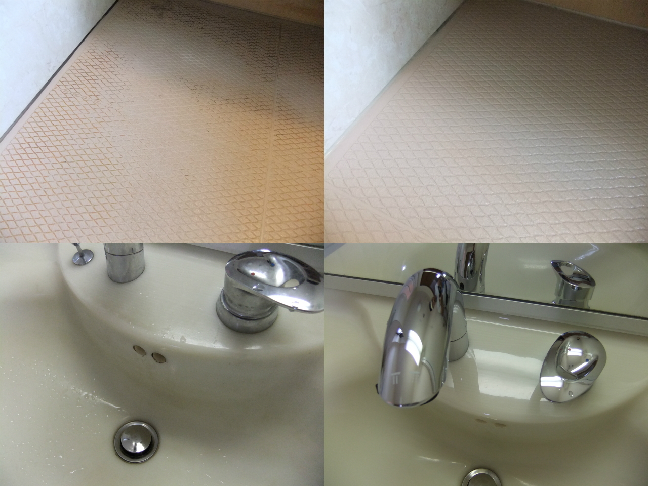 http://ajras.net/images/120524-bathroom.jpg
