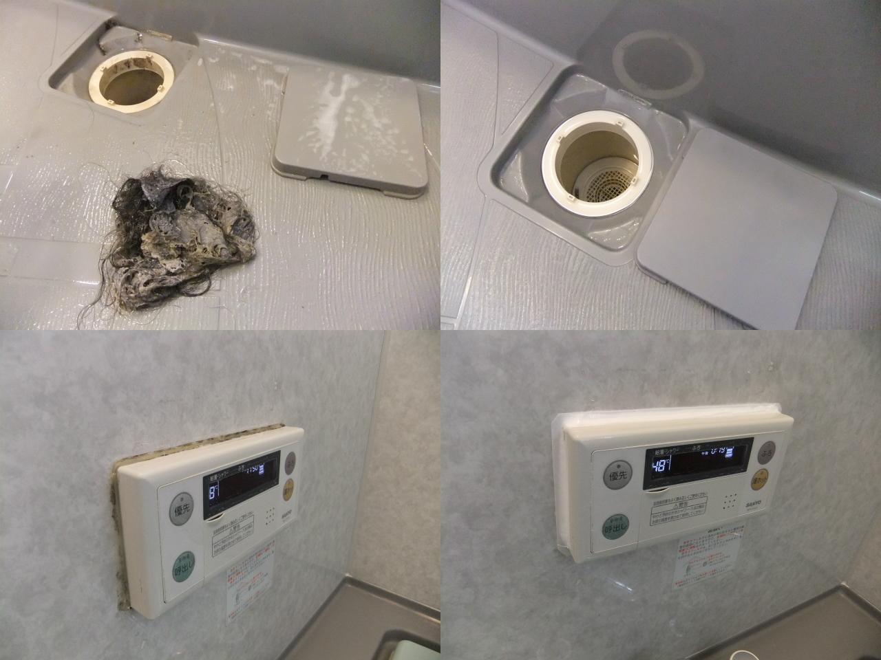 http://ajras.net/images/120606-bathroom2.jpg