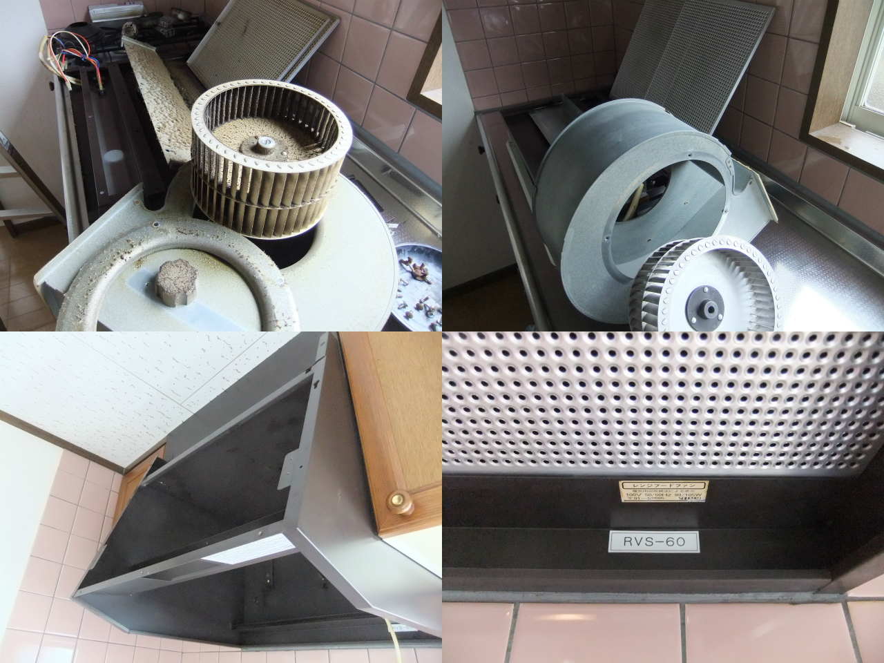 http://ajras.net/images/120611-hood.jpg