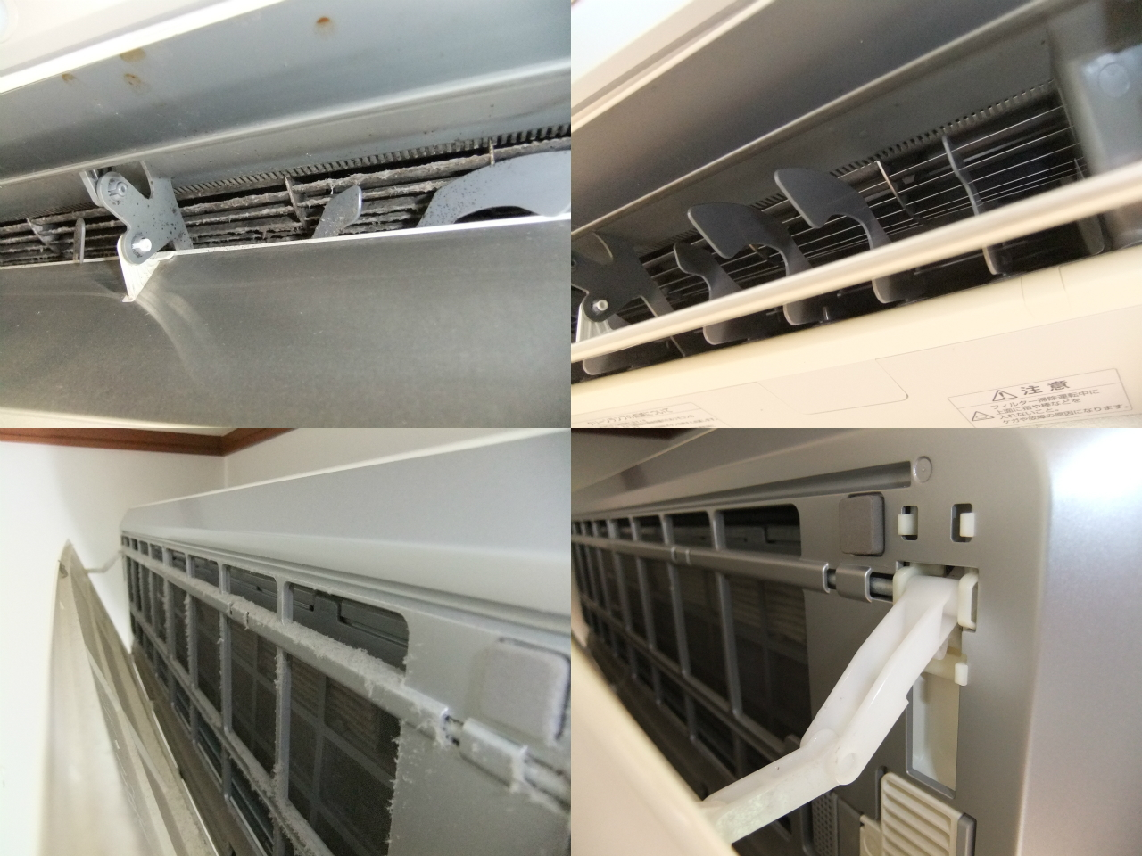 http://ajras.net/images/120614-aircon1.jpg
