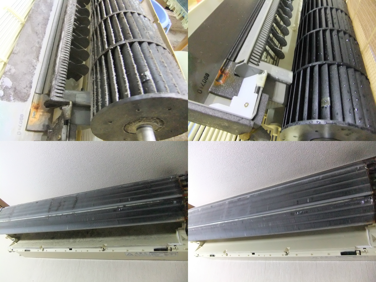 http://ajras.net/images/120619-aircon2.jpg