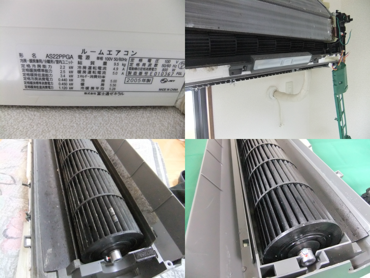 http://ajras.net/images/120702-aircon2.jpg