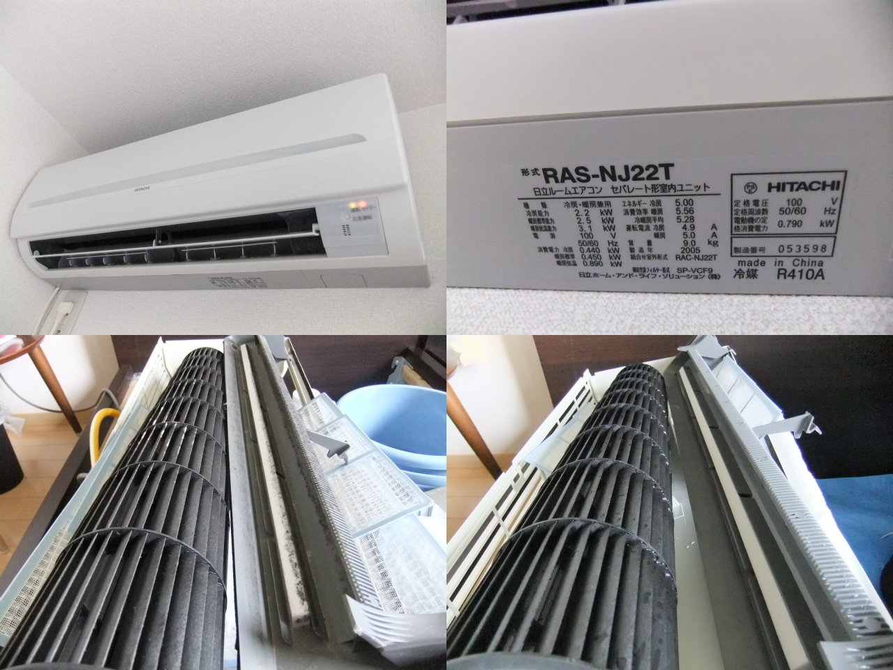http://ajras.net/images/120703-aircon2.jpg