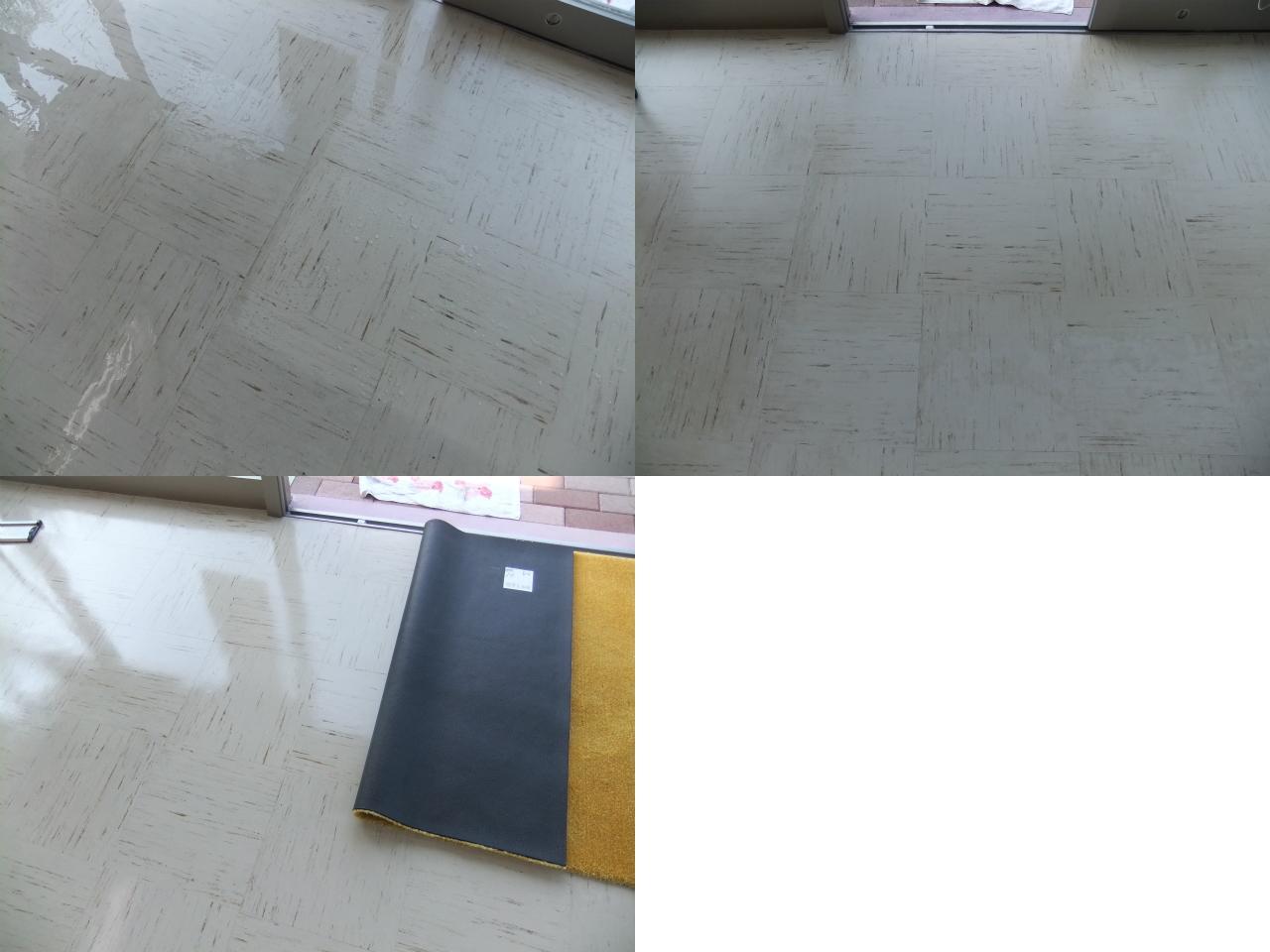 http://ajras.net/images/120726-floor1.jpg