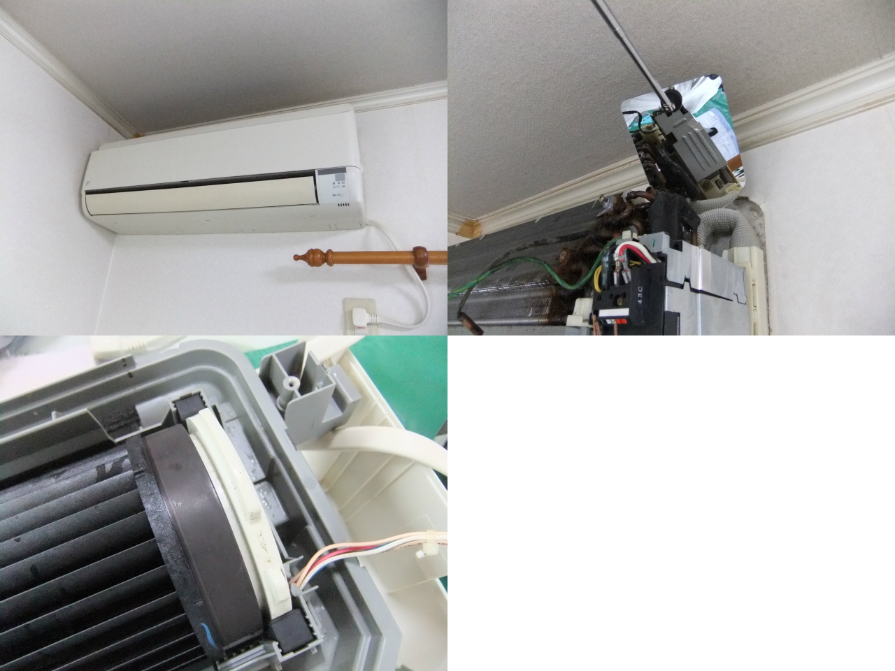 http://ajras.net/images/120730-aircon3a.jpg