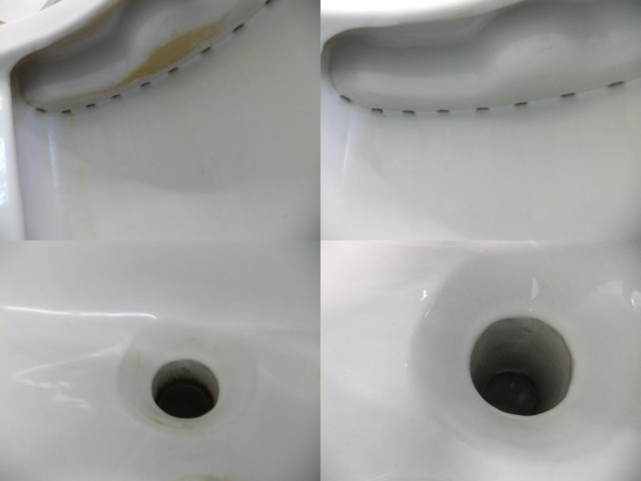 http://ajras.net/images/120807-toilet2.jpg