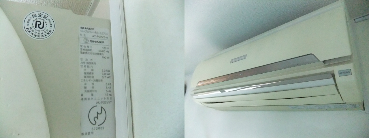 http://ajras.net/images/120817-aircon2.jpg