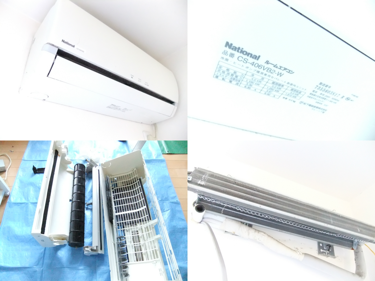 http://ajras.net/images/120820-aircon1.jpg
