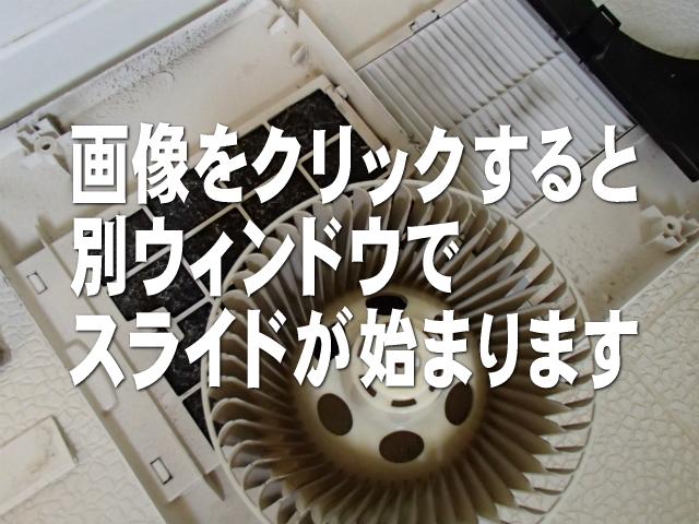 http://ajras.net/images/120829-washmachine.jpg