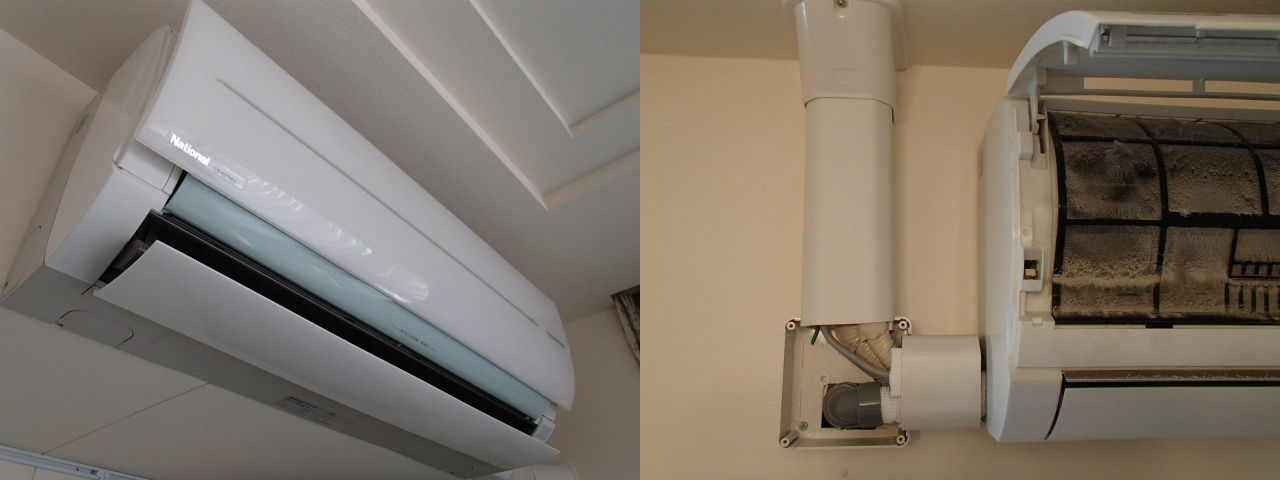 http://ajras.net/images/120831-aircon1.jpg