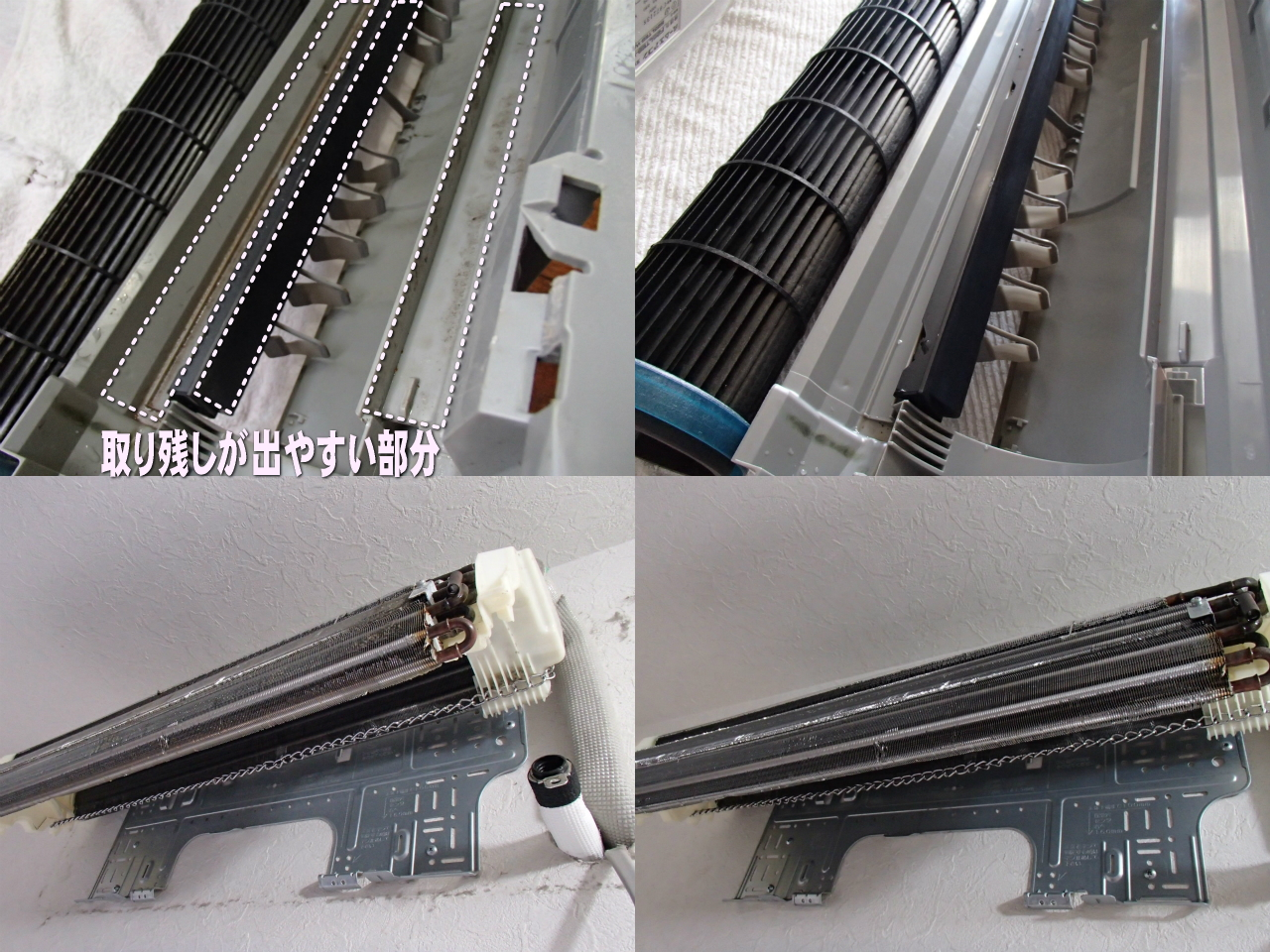 http://ajras.net/images/120903-aircon3.jpg