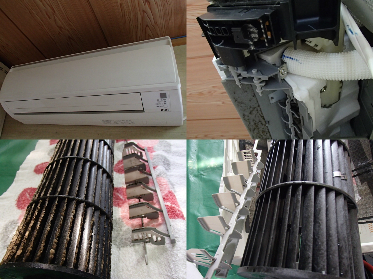 http://ajras.net/images/120905-aircon3.jpg