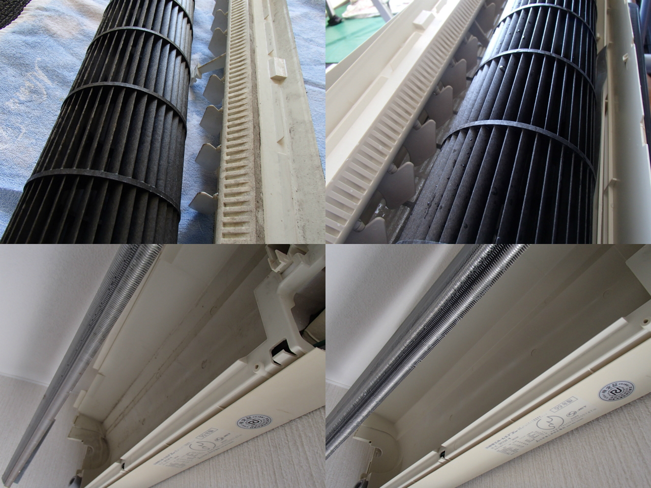 http://ajras.net/images/120907-aircon2.jpg