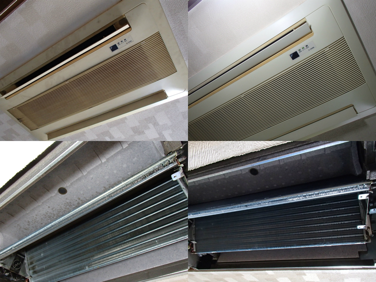 http://ajras.net/images/120907-aircon3.jpg