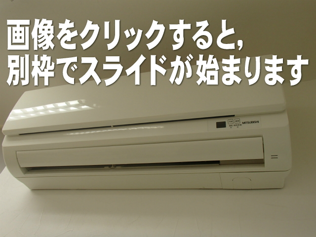 http://ajras.net/images/120927-aircon1.jpg