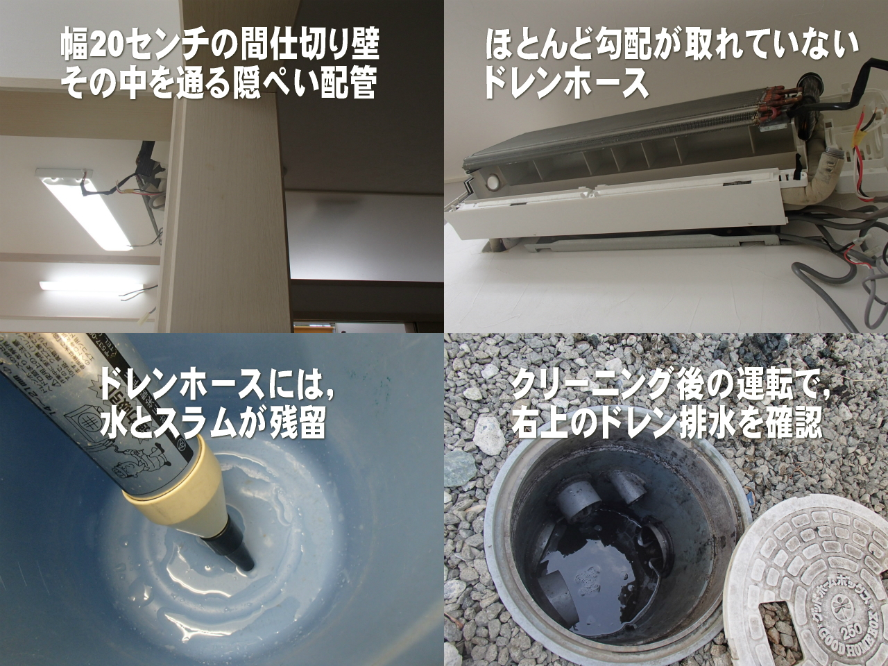 http://ajras.net/images/120927-aircon2.jpg