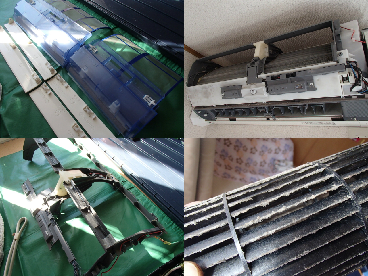 http://ajras.net/images/121012-aircon2.jpg