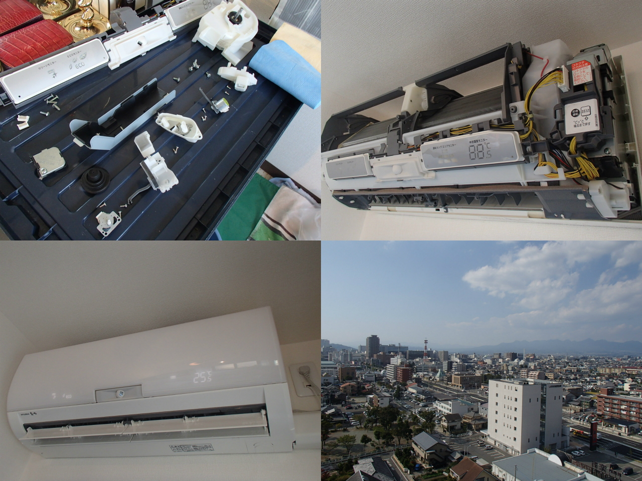 http://ajras.net/images/121015-aircon4.jpg