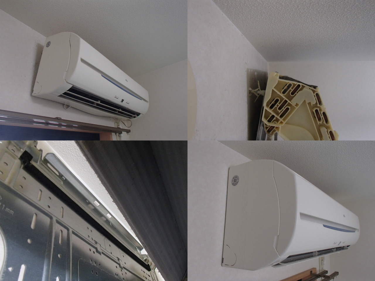 http://ajras.net/images/121024-aircon1.jpg