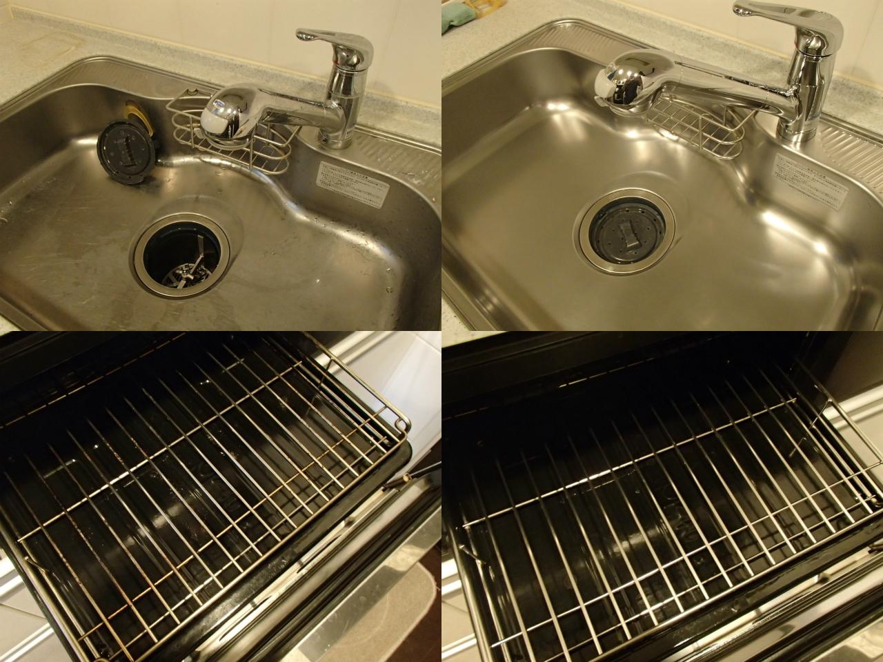 http://ajras.net/images/121203-kitchen.jpg