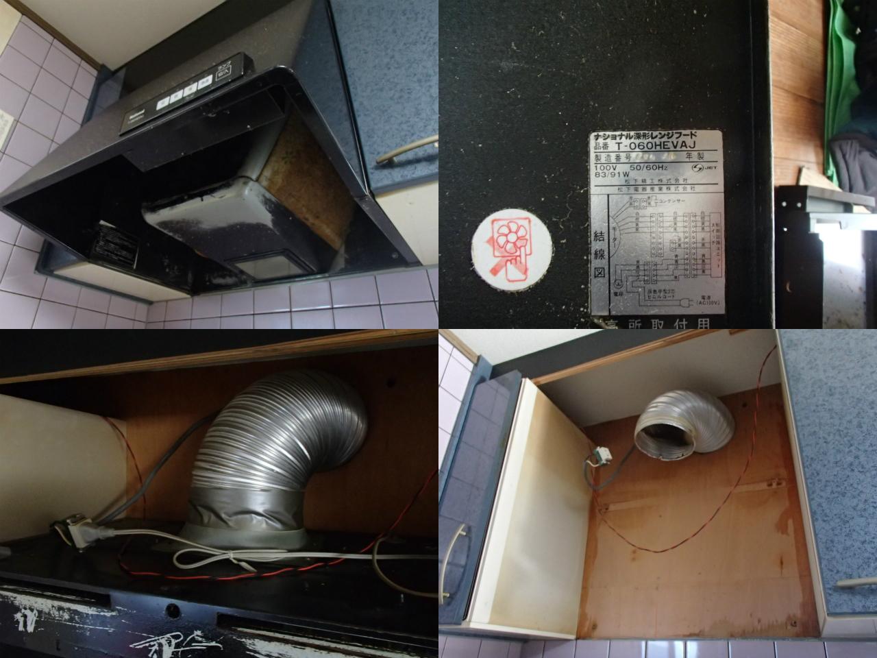http://ajras.net/images/121220-koukan1.jpg