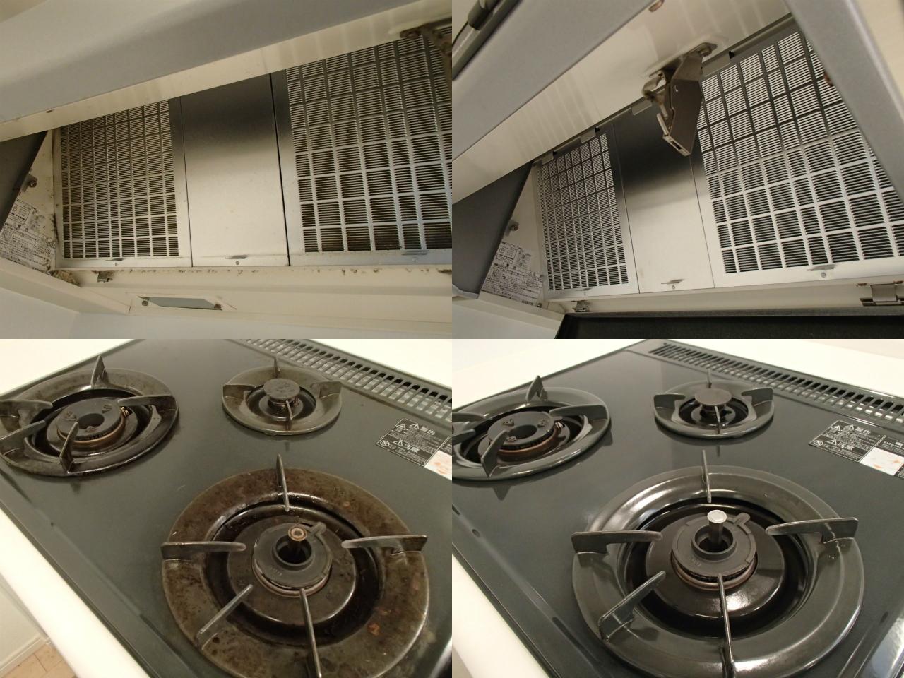 http://ajras.net/images/121227-kitchen.jpg
