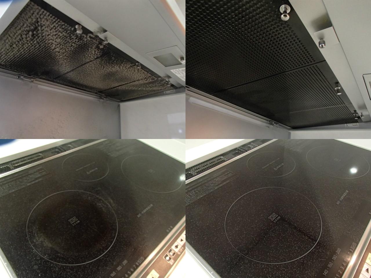 http://ajras.net/images/121228-kitchen.jpg