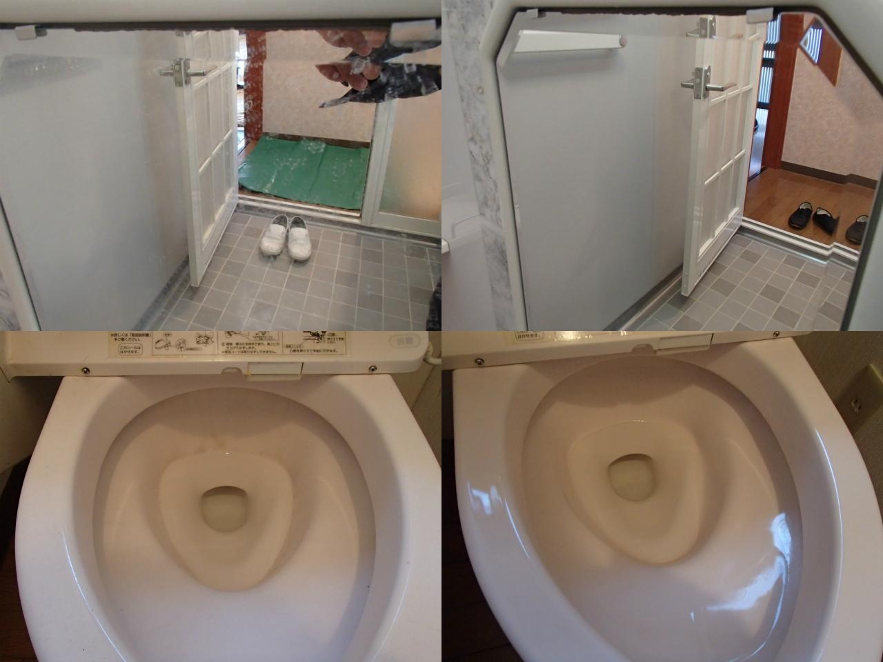 http://ajras.net/images/130108-toilet.jpg