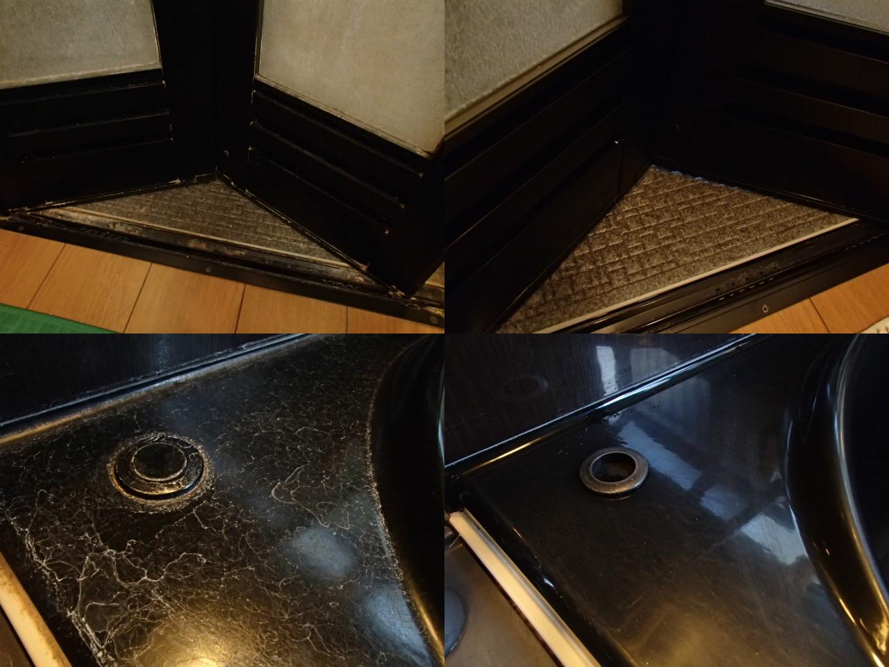 http://ajras.net/images/130122-bathroom.jpg