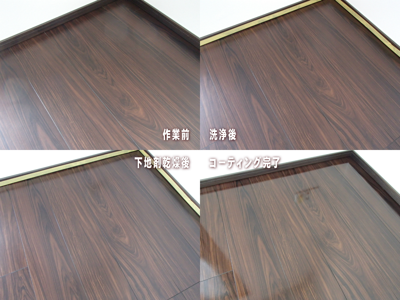http://ajras.net/images/130306-coating4.jpg