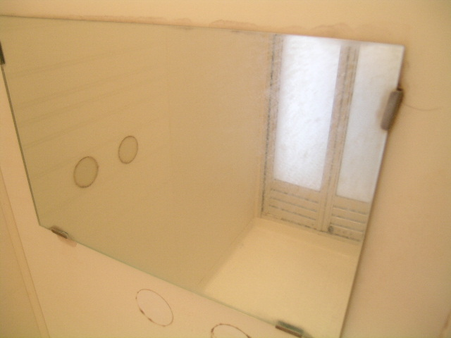 http://ajras.net/images/mirror1.JPG