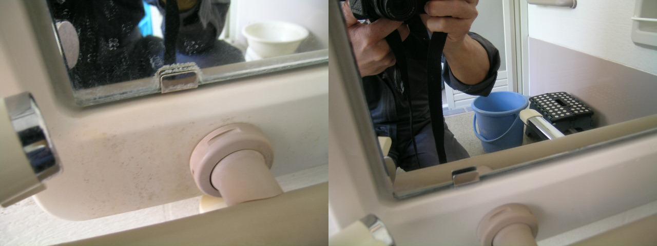 http://ajras.net/images/mirror100419.jpg