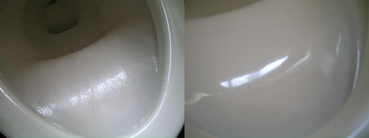 http://ajras.net/images/toilet100406.jpg